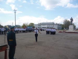 Районный смотр-конкурс смотра и песни «Аты-баты»