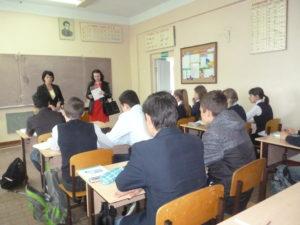 Встреча учащихся 8-9 классов со специалистами центра занятости